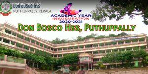 Academic Year Inauguration