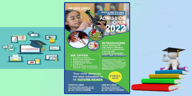 New Admission 2022-2023